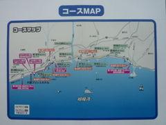 第3回湘南国際マラソンコース