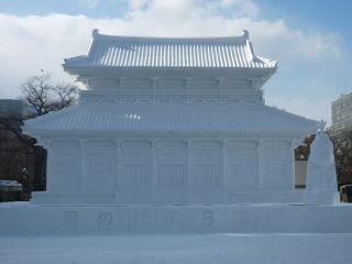 雪像「韓国・百済王宮」