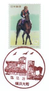 f-yok-yamato-20011226b
