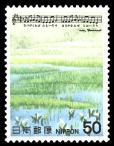日本の歌シリーズ切手・夏の思い出