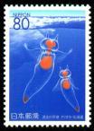 ki-19960206-01