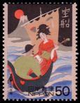 ki-19991022-09