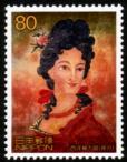 西洋婦人図切手