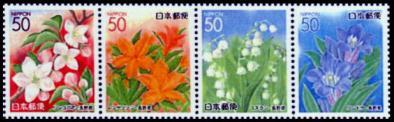 ふるさと切手・信越の花2