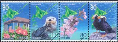 ふるさと切手「最北の自然・北海道」