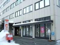 札幌簡易保険事務センター内局局舎写真