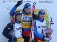 FISW杯ノルディック複合・札幌大会表彰式