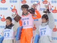雪印杯ジャンプ大会表彰式写真
