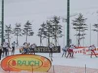 FISW杯ノルディック複合距離・スタート写真