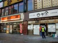 札幌すすきの・松屋の旧テナント閉店写真