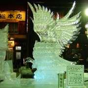 すすきの氷の祭典缶バッジ・シマフクロウ