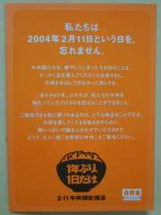 吉野屋牛丼ファン証明カード