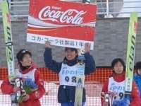 TVhカップジャンプ大会表彰式写真