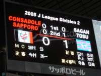 サッカーJ2・札幌-鳥栖戦スコア