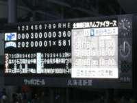 北海道日本ハム-横浜戦スコア