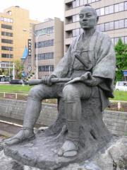 大友亀太郎像