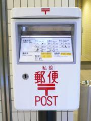 白い私設郵便ポスト
