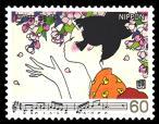 日本の歌シリーズ切手・花