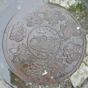 釧路市マンホール2