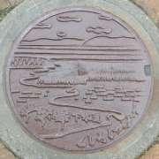 釧路市マンホール4