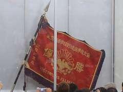 高校野球選手権・深紅の優勝旗写真
