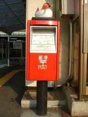 JR一ノ関駅前ポスト