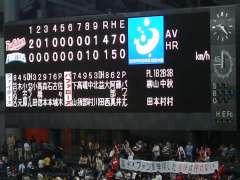 2004年9月17日、北海道日本ハム-大阪近鉄戦スコア