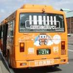札幌市無料都心循環バス写真