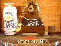 サッポロビール博物館内記念撮影コーナー写真