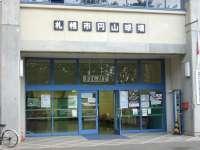 札幌円山球場写真