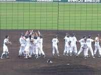 北海学園大札幌六大学優勝写真