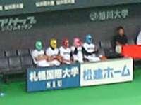 日本ハム外野手「ゴレンジャー」写真