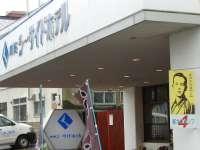 釧路シーサイドホテル写真