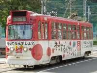 札幌市電・札信販車両写真