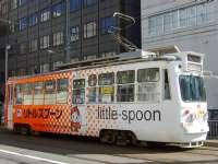 札幌市電・リトルスプーン車両写真