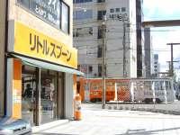 リトルスプーン前、札幌市電・リトルスプーン車両写真