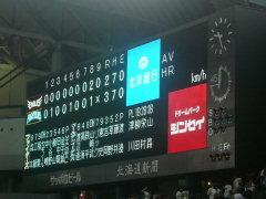 2007.8.8 日本ハム-楽天戦スコアボード