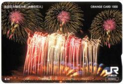 オレンジカード・大曲の花火