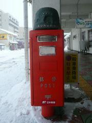 JR横手駅前ポスト