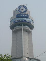 明石市立天文科学館・時計塔