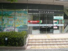 神戸中央局舎