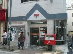 神戸元町郵便局