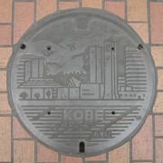マンホール・神戸市1