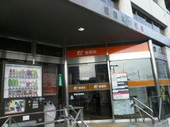 板橋支店・板橋北郵便局舎