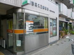 荒川西尾久三郵便局舎