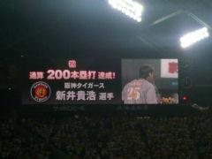 阪神・新井選手通算200号本塁打