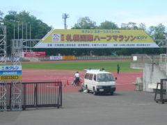 円山陸上競技場
