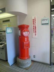 丸形ポスト(展示品)・西帯広郵便局内
