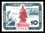日本開港100年記念切手