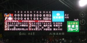 5/19・日ハム−巨人戦スコアボード